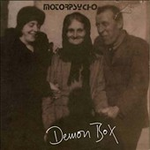 Motorpsycho (Norway): Demon Box [Deluxe Edition] [Box]