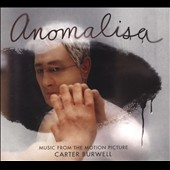 Anamolisa [Original Soundtrack]