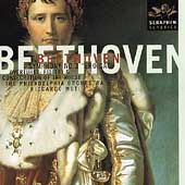 Beethoven: Symphony no 3, etc / Muti, Philadelphia Orchestra