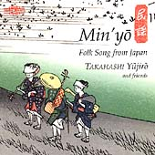 Yujiro Takahashi: Min'yo: Folk Song From Japan