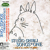 Original Soundtrack: Studio Ghibil Songs Music Box 1999