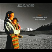 Various Artists: Tibet: Songs from Exile [Digipak]
