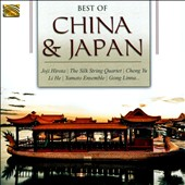 Various Artists: The Best of China & Japan [1996]