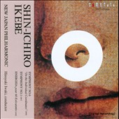 Shin-Ichiro Ikebe: Symphony No. 6; Symphony No. 1; Energia