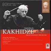 Djansug Kakhidze The Legacy, Vol. 1: Rachmaninov: Symphony No. 2; Holst: The Planets / Tbilisi SO, Kakhidze