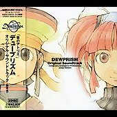 Game Music: Dewprism [Japan CD]