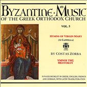 Byzantine Choir: Byzantine Music of the Greek Orthodox Church, Vol. 5: Hymns of the Virgin Mary