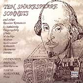 Kabalevsky: Shakespeare Sonnets;  Rubinstein, et al / Amaize