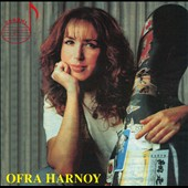 Ofra Harnoy Vol. 2 / Telemann, Bozza, Danzi and Offenbach