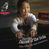 Dances of the Dolls - Music for children by Mozart, Poulenc, Shostakovich, Tan Dun and Chinese composers performed by 9 year old Serena Wang, piano
