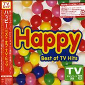 Various Artists: Happy [VA]