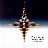 Kitaro: Sacred Journey Of Ku-Kai Vol. 3