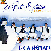 The Athenians: 20 Best Syrtakis from Greece *