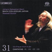 J.S. Bach: Cantatas 91, 101, 121, & 133 [Hybrid SACD]