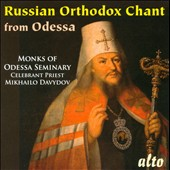 Russian Orthodox Chant from Odessa