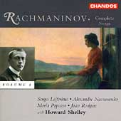 Rachmaninov: Complete Songs Vol 1 / Howard Shelley, et al