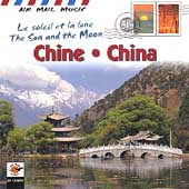 Various Artists: Air Mail Music: China - The Sun and the Moon