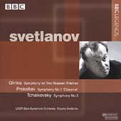 Svetlanov - Glinka, Prokofiev, Tchaikovsky
