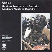 Various Artists: Mali: Bambara Music of Baninko