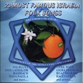 Various Artists: 23 Most Famous Israeli Folk Songs