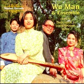 Wu Man & Ensemble - Chinese Traditional & Contemporary Music