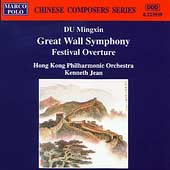 Chinese Composer Series - Du Mingxin: Great Wall Symphony