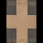 Del Rey & the Sun Kings: Battleship Potemkin