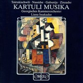 Kartuli Musika