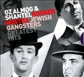Various Artists: Kosher Nostra: Jewish Gangsters Greatest Hits