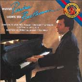 Beethoven: Piano Sonatas 17, 18 & 26 / Murray Perahia