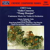 Chinese Composers Series - Chen Gang: Violin Concerto, etc