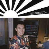 Soichi Terada: Sounds From the Far East