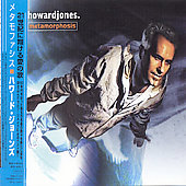 Howard Jones: Perform 01