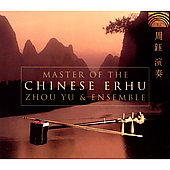 Zhou Yu: Master of the Chinese Erhu *