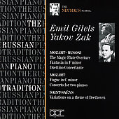 The Russian Piano Tradition - Emil Gilels, Yakov Zak