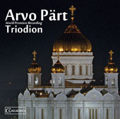 Arvo Pärt: Triodion, prayer to Christ, Mary the Mother of God & St. Nicholas / Peter Davis, organ; Neil Cox, Lancing Choir