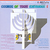 Cosmos of Toshi Ichiyanagi I