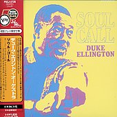 Duke Ellington: Soul Call