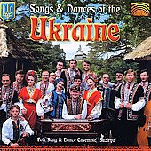 Folk Song & Dance Ensemble Suzirya: Songs and Dances of the Ukraine