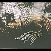 Through a Glass Darkly - Smalley: Chamber Works / Poulsen, Wright, Australian String Quartet, et al