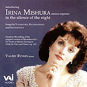 In The Silence Of The Night / Irina Mishura