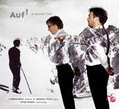 Auf! A Sound Trek - songs by Schubert, Brahms, Mahler, Barber, Vaughan Williams, Debussy, Finzi, Fauré, Strauss / Clemens Kolbl, baritone; Andreas Teufel, piano
