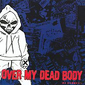 Over My Dead Body: No Runners [EP]