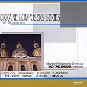 Ukraine Composers Series Set 1 - Polsky, et al