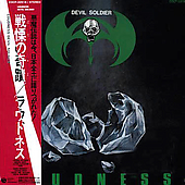 Loudness: Devil Soldier