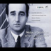 Wolpe in Jerusalem (1933-1938)