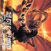 Original Soundtrack: Godzilla,Mothra & King Gidra: The Massive