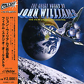 Various Artists: Colezo: John Williams