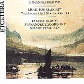 Brahms: Music for Clarinet / Petrov, Zagorinsky, et al