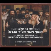 Chanan Barsela: Best of Chabad Melodies
